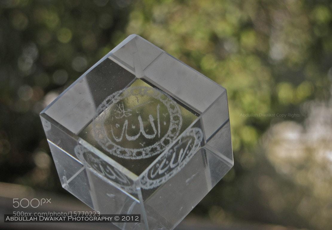 Photograph Allah  by Abdullah Dwaikat on 500px