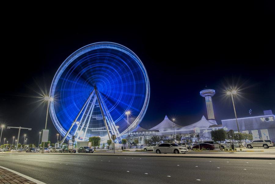 Spinning Carousel at Marina Mall, Abu Dhabi
