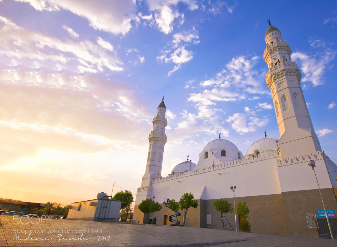 Photograph Quba Mosque by Madani Mohamed on 500px