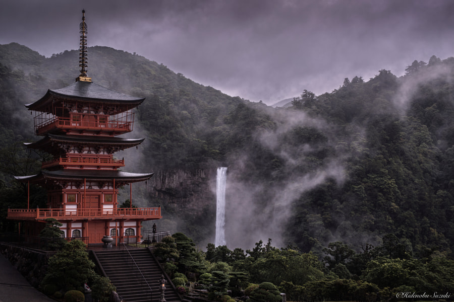 Nachi of rain by Hidenobu Suzuki on 500px.com
