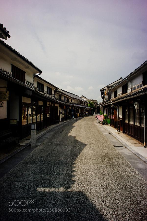 Kurashiki Street