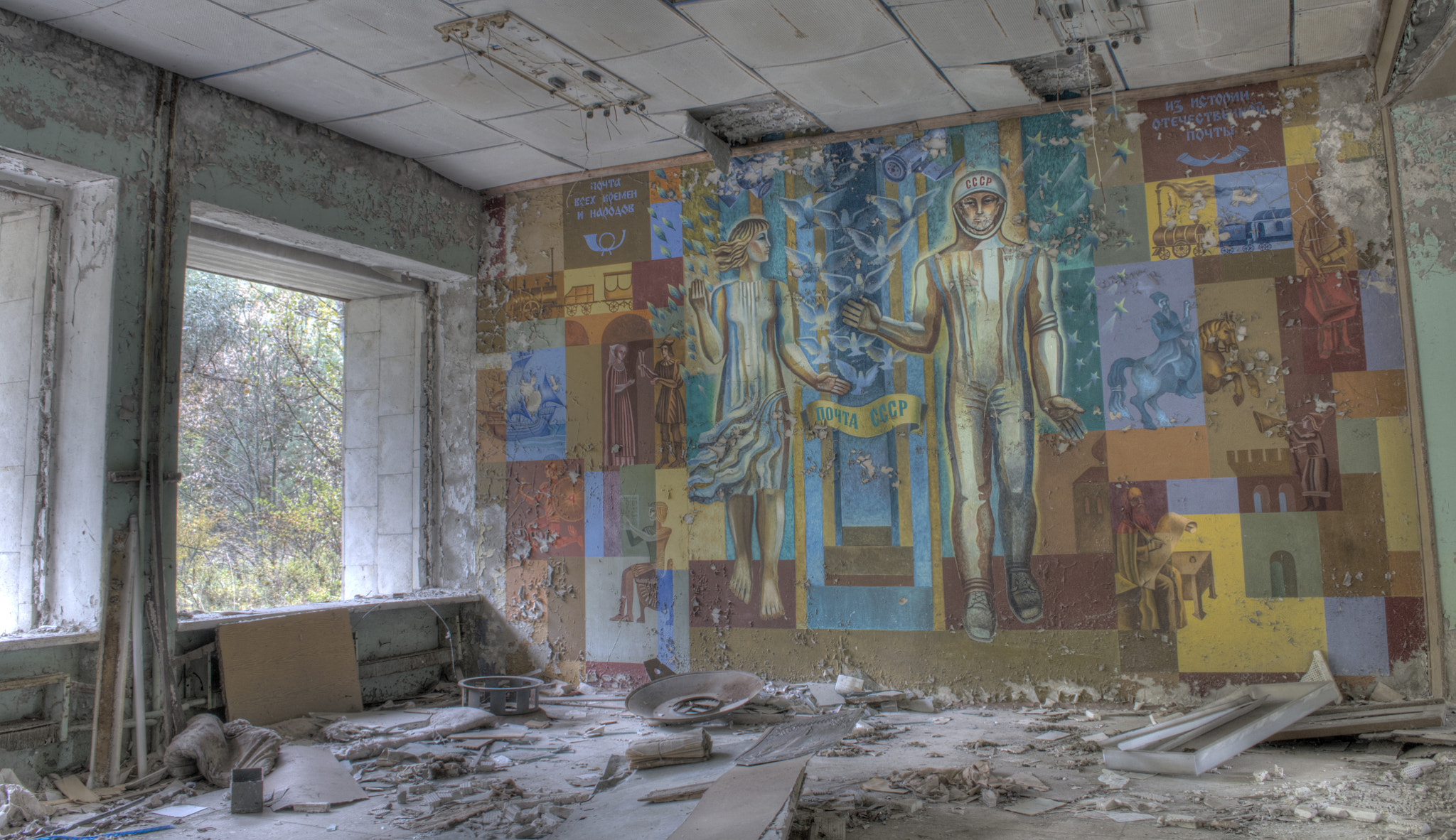 Photograph PRIPYAT postoffice by Stijn Brands  on 500px