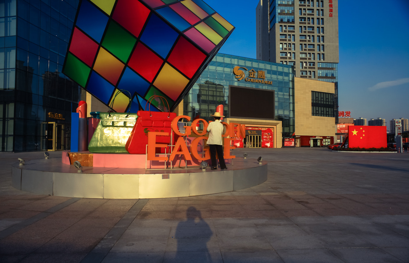 Photograph color cube and a mall by jacky mao on 500px