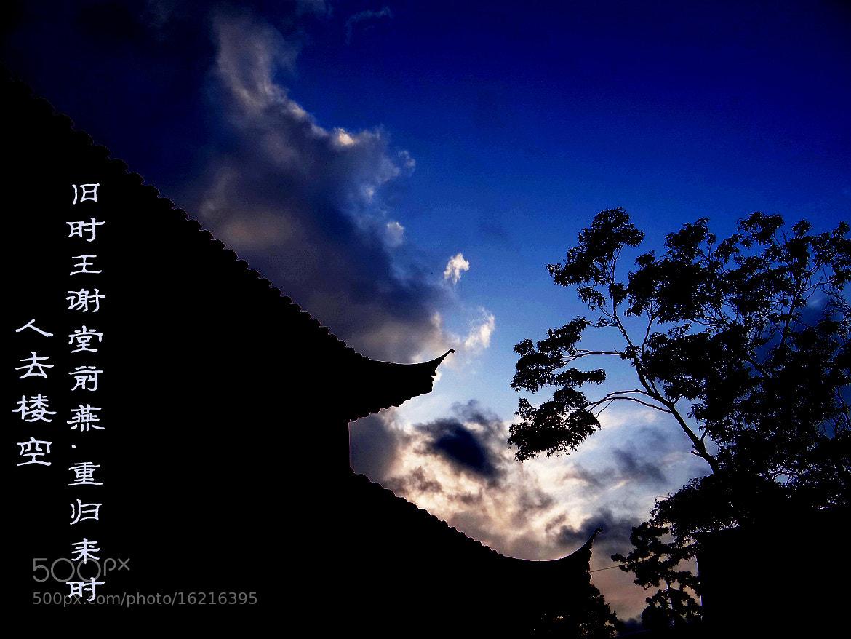 Photograph Mo Chou Lake by Sophia Zhang on 500px