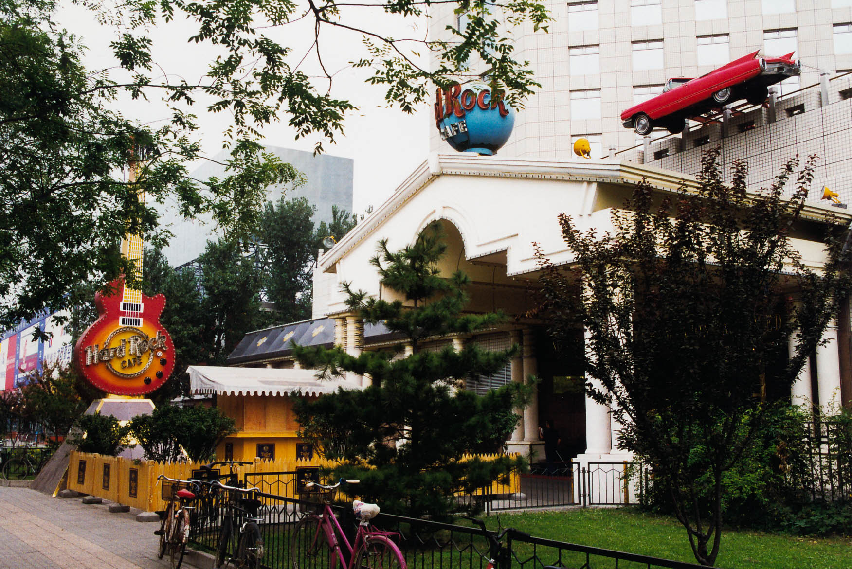Photograph Hardrock Cafe Beijing anno 1998 by Arie Boeve on 500px
