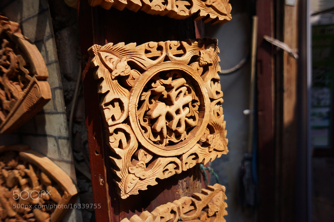 "Photograph Wood carving "" fu "" by jelly sheng on 500px"
