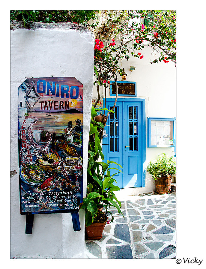 Photograph Oniro tavern, Naxos by Vicky Dens on 500px