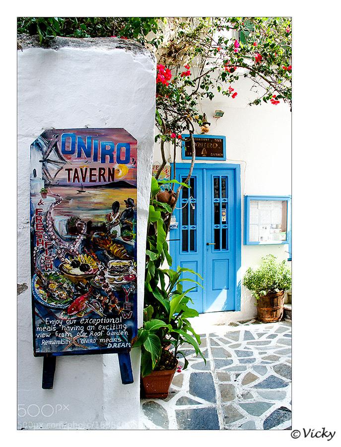 Photograph Oniro tavern, Naxos by Vicky Dens on 500px