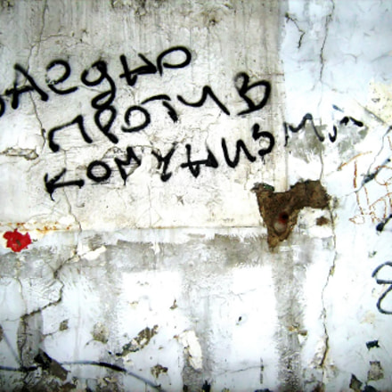 Together Against the Fascism, Canon POWERSHOT A460