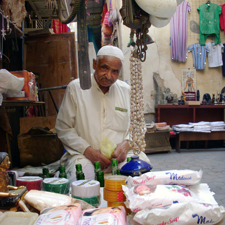 Small Business in Cairo, Nikon COOLPIX S50