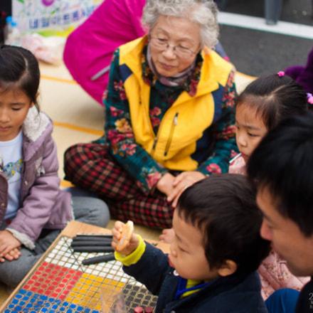 Korean traditional folk games
