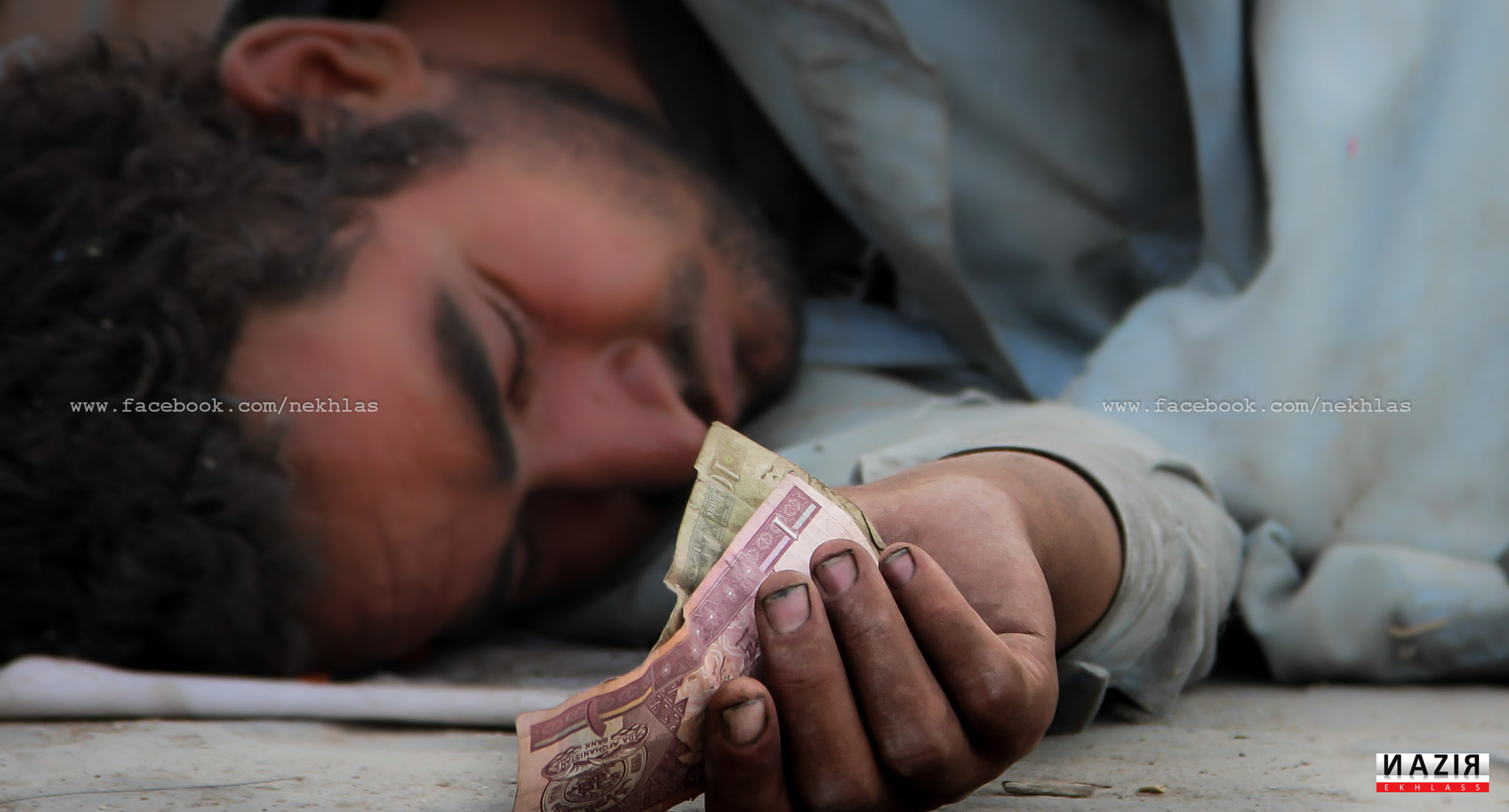 Photograph Money for life by Nazir Ekhlass on 500px