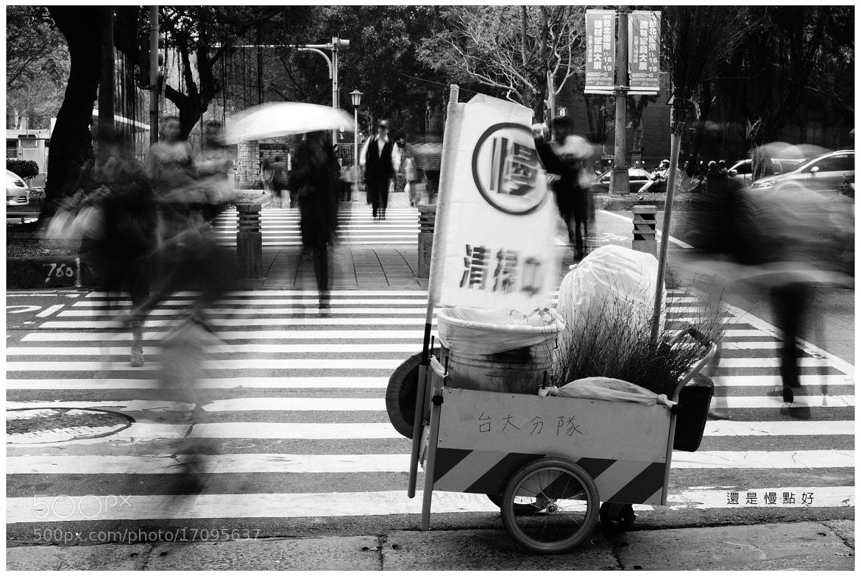 Photograph 慢|還是慢點好! by 阿民 曾 on 500px