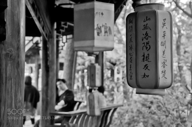 Photograph Chinese Calligraphy on Lantern | 灯笼上的书法 by Lumaca Moderno on 500px