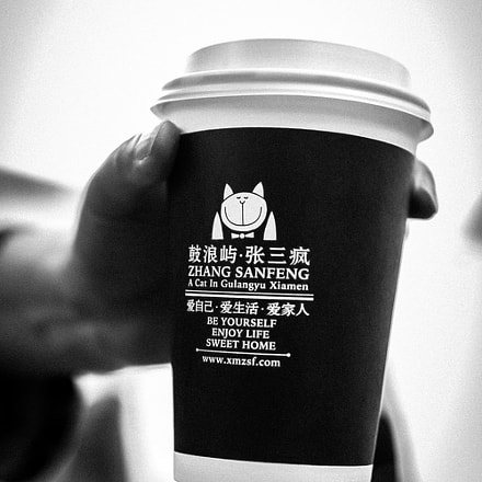 milk tea, Canon EOS 50D, Canon EF 35mm f/1.4L
