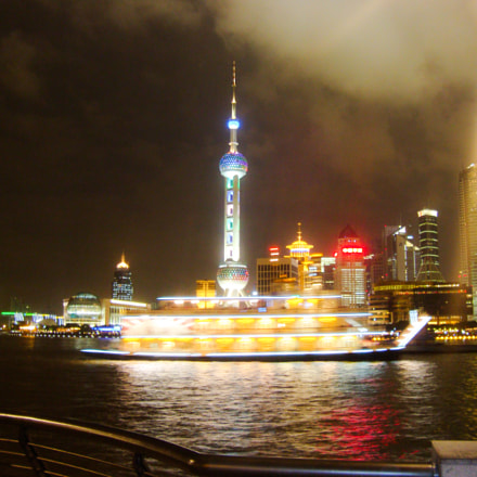 Huang Pu River at, Sony DSC-W130