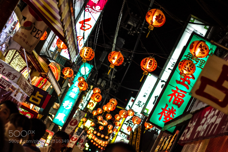 Photograph China Town Yokohama by Jorge Ulloa on 500px