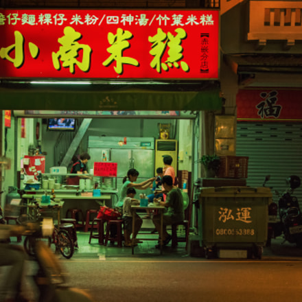 Tainan Nightlife