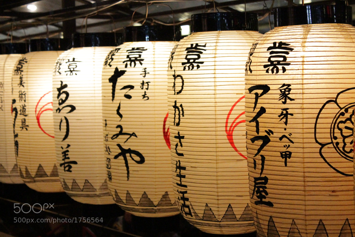 Photograph Japanese Lanterns by Oisin Conolly on 500px