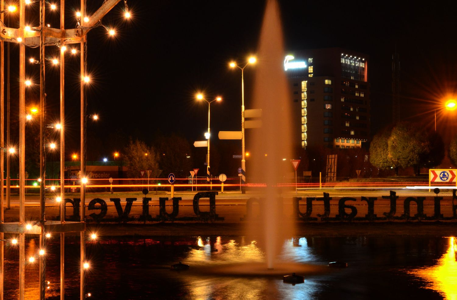 Photograph Fountain by Happy Peppie on 500px