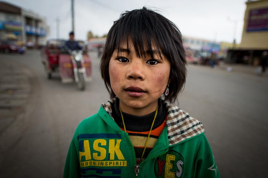 A Girl from Tibet