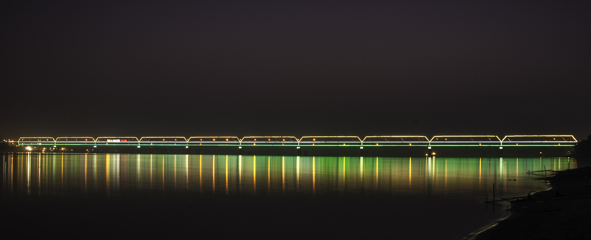 Photograph Saraighat Bridge on 09-11-2012 Lighting for 50 years celebrations. by Pranab Jyoti Goswami on 500px