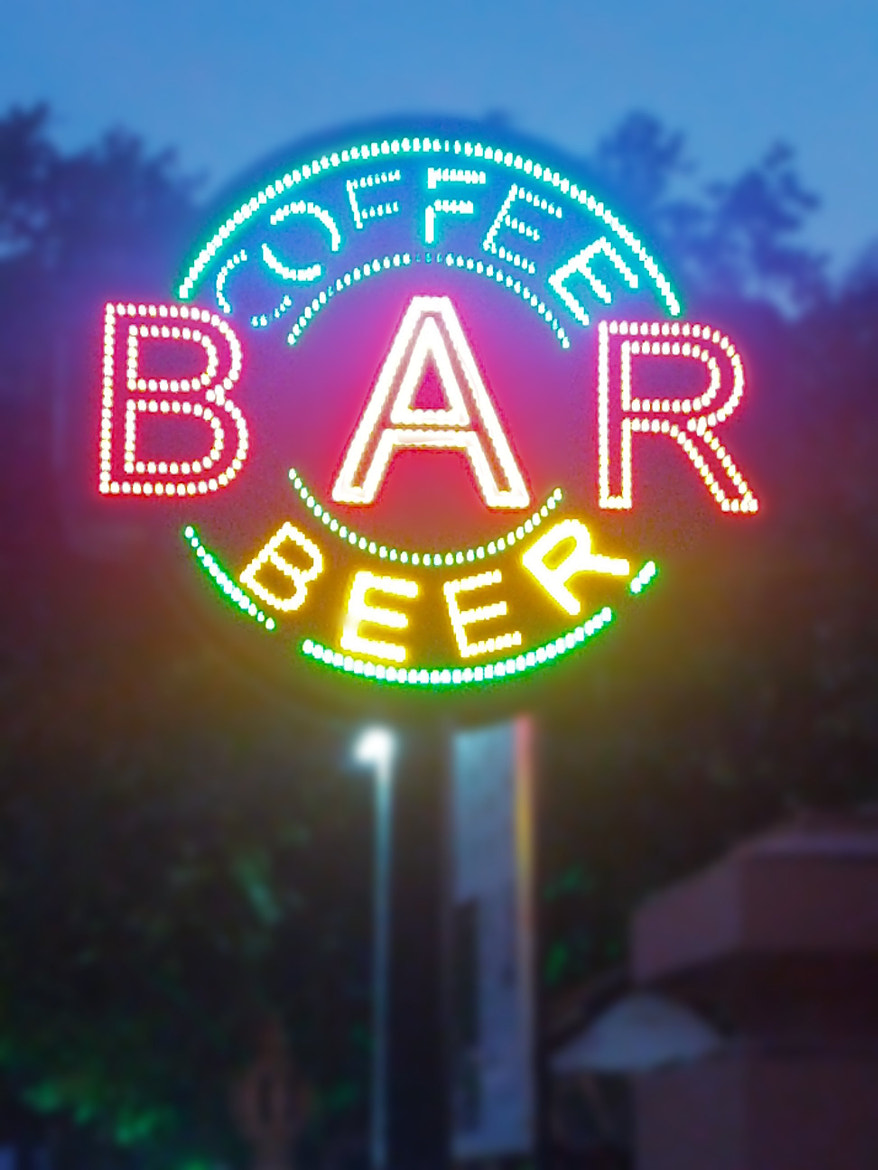 Photograph Coffee + Beer = Bar? by Jake Hyatt on 500px