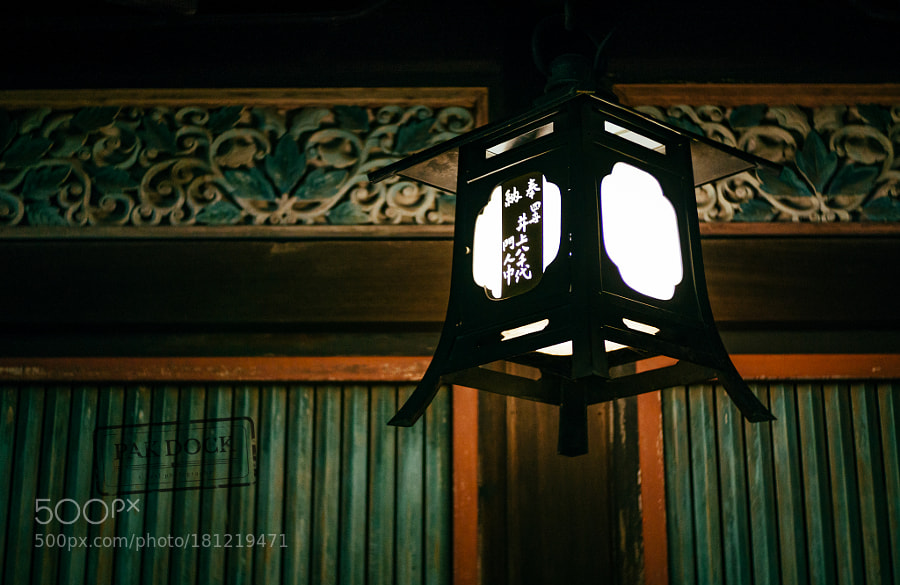 Lamp - Yasaka shrine