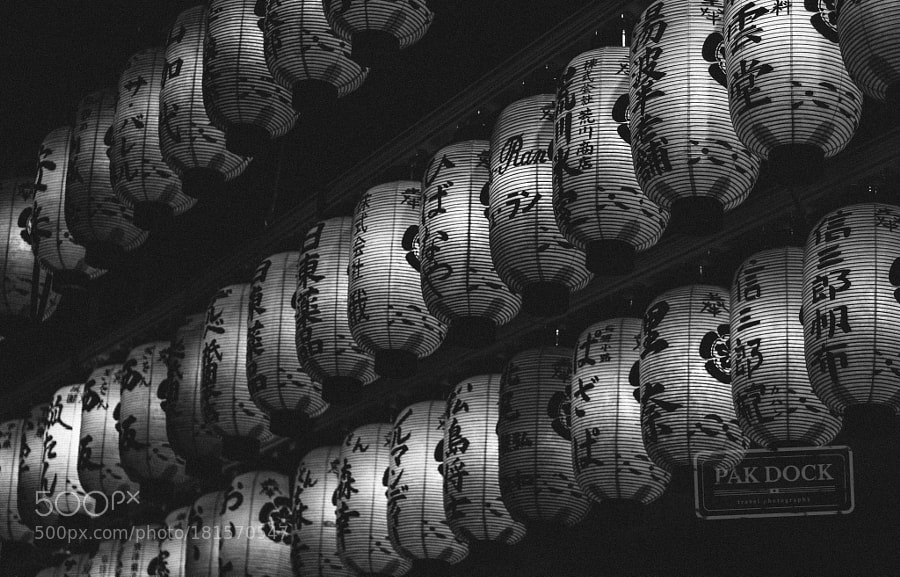More lamps - Yasaka shrine