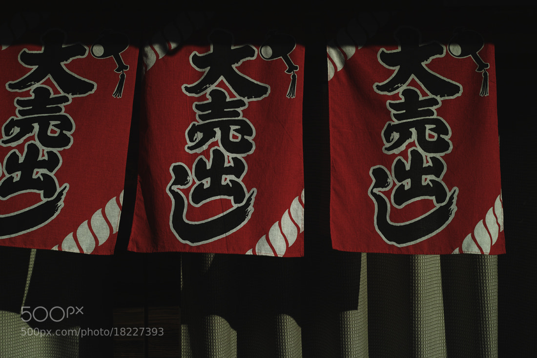 Photograph big bargain sale  by Nobuo Furuhashi on 500px