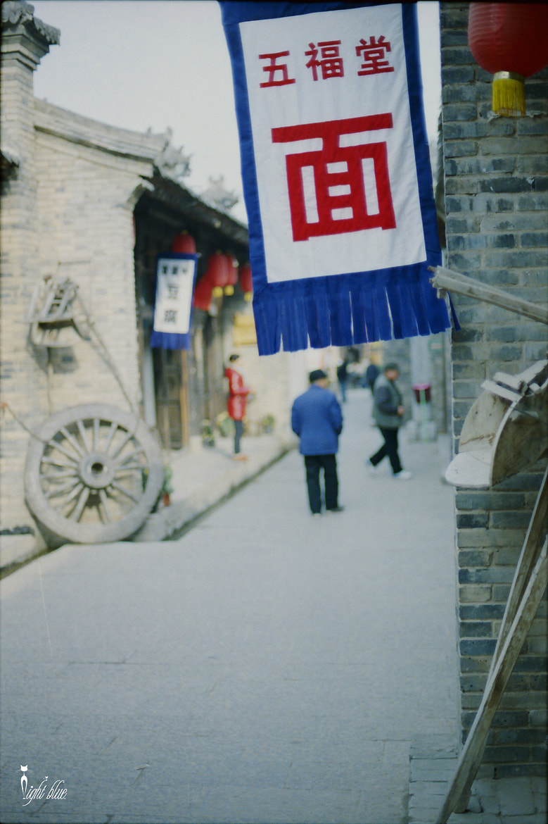 Photograph Hanging flag by na shang on 500px