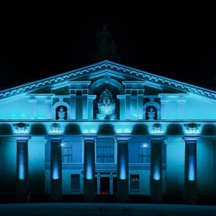 Драматический Театр имени Мамина-Сибиряка, Нижний Тагил