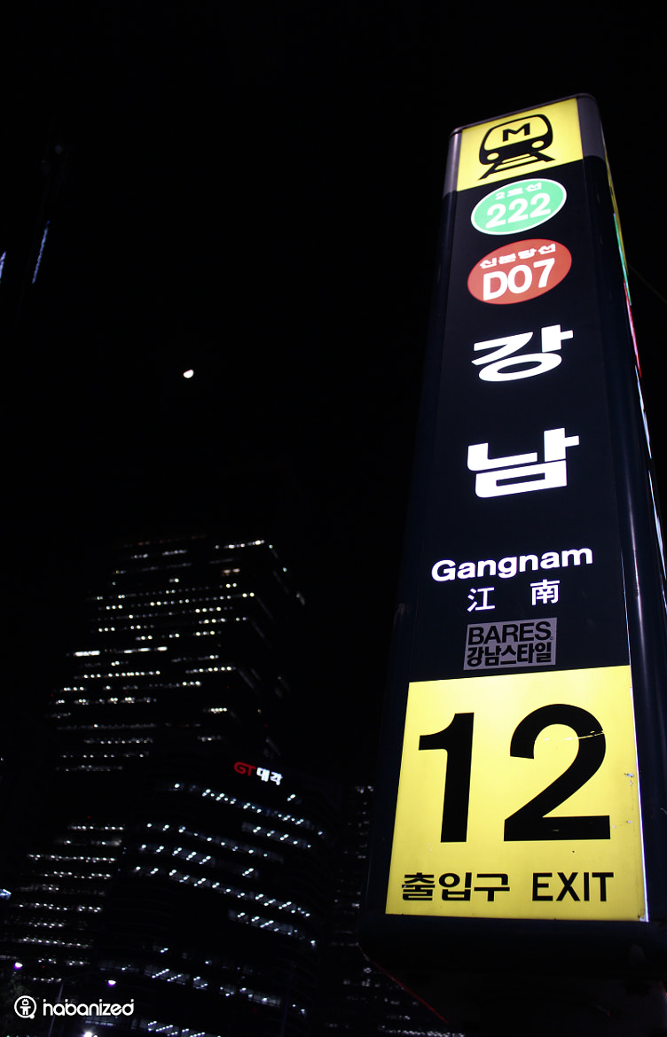 Photograph Sign spotting: Gangnam by Eugene W on 500px
