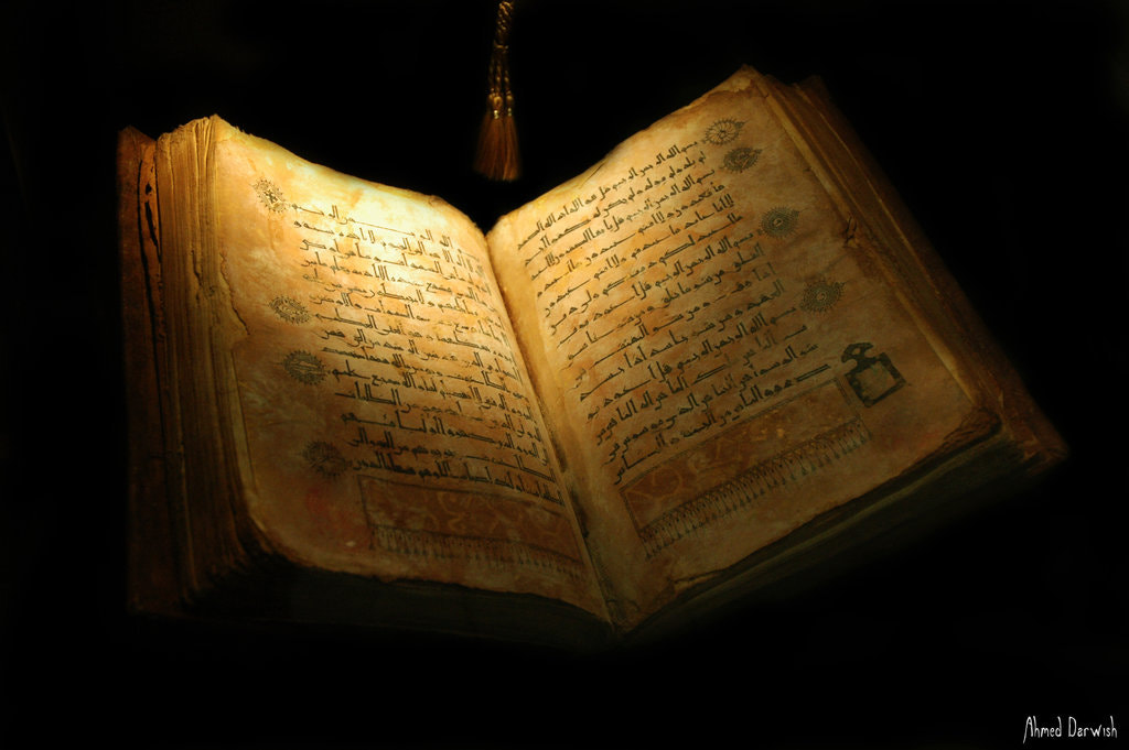 Photograph The Holy Book by Ahmed Darwish on 500px