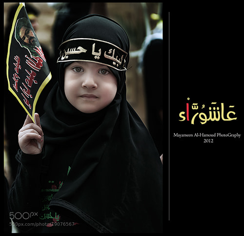 Photograph Ashura 1 - 2012 by Mayameen AlHamoud on 500px