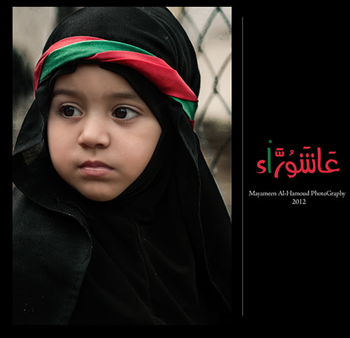 Photograph Ashura 2 - 2012 by Mayameen AlHamoud on 500px