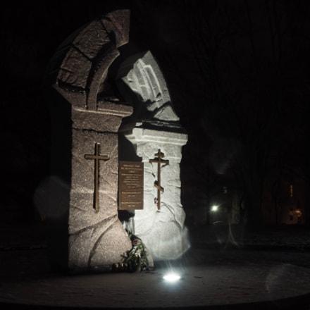 Pomnik Fara Witoldowa