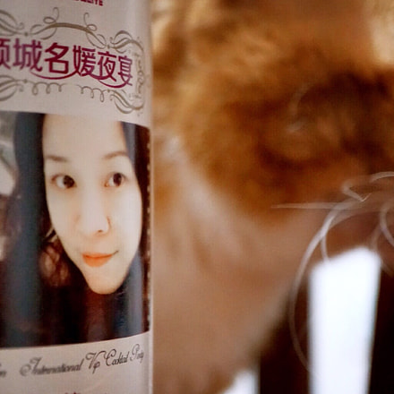 Wine, the biggest characteristic, Sony ILCE-5100, Sony E 30mm F3.5