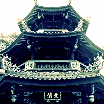 Chinese Architecture Series, Nikon COOLPIX S1200pj