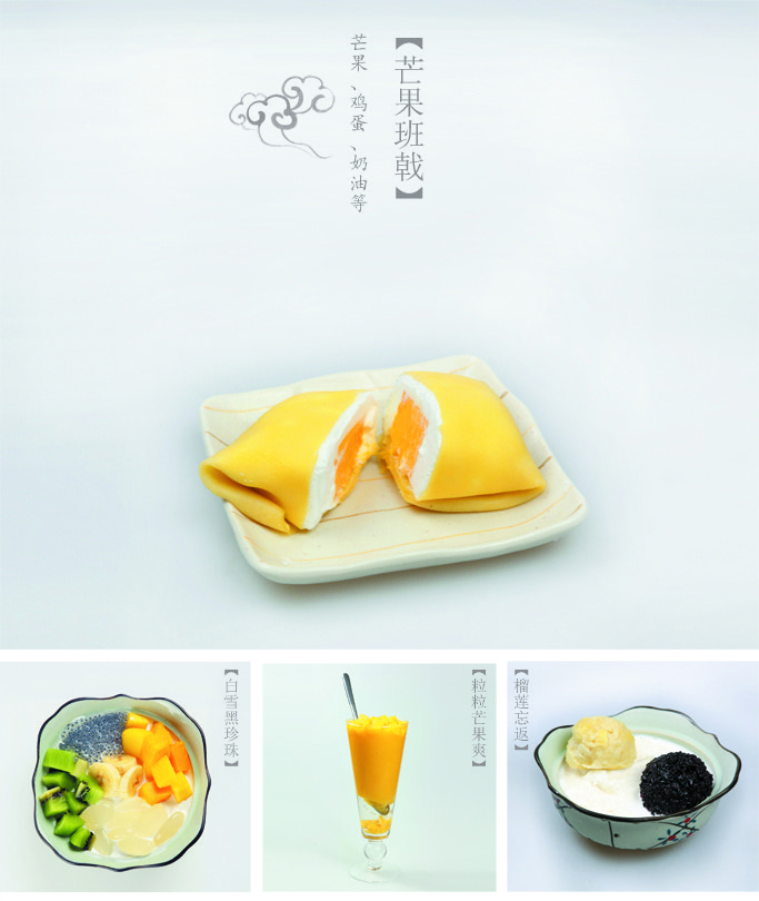 Photograph XiaoTuanYuan dessert in Shanghai by HUA CAI on 500px
