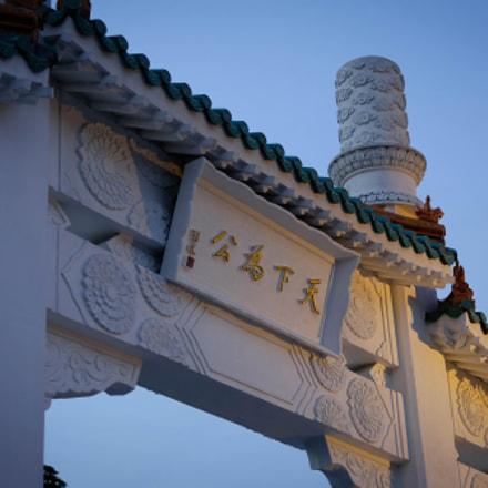 台北故宫 Taipei National Palace Museum