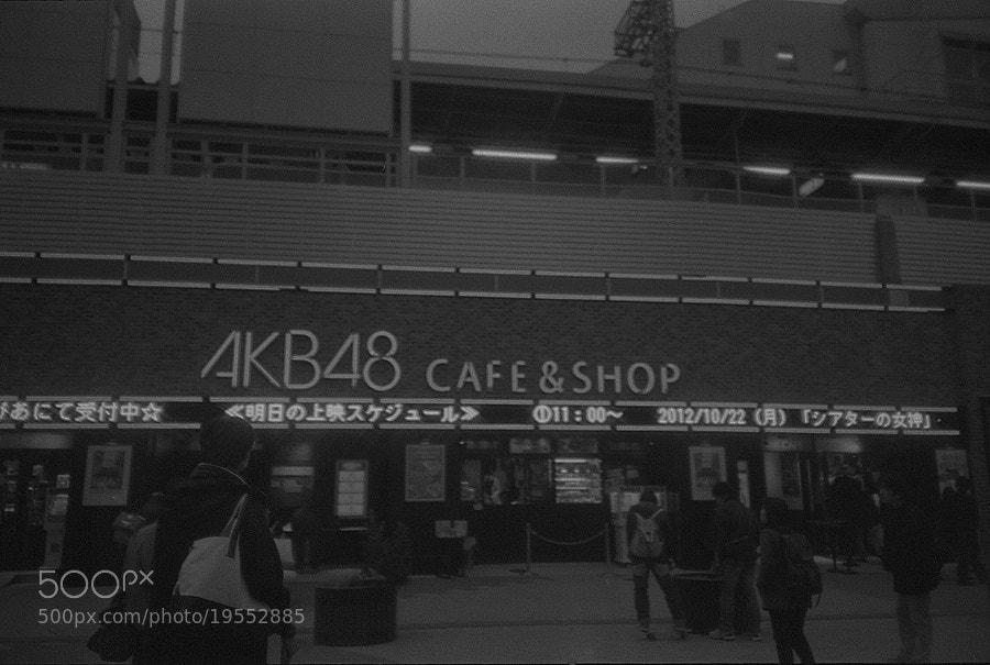 desire by Motoshi Ohmori (MotoshiOhmori)) on 500px.com