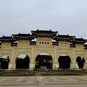 Zhongzheng Memorial Hall