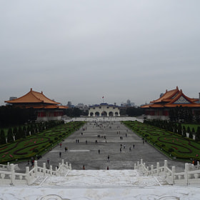 Zhongzheng Memorial Hall