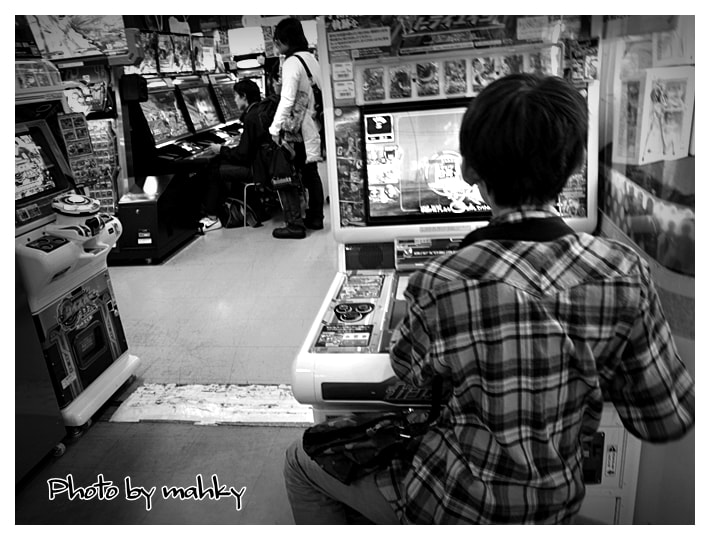 Photograph Card gamer by mahky jp on 500px