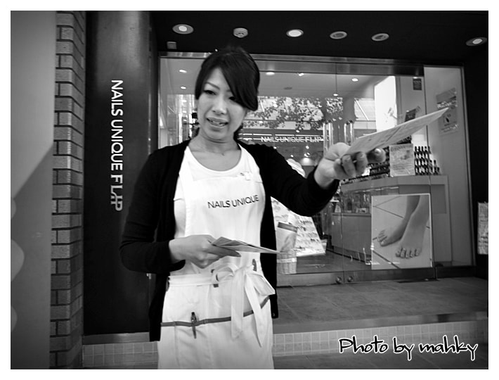 Photograph Woman to distribute a handbill to by mahky jp on 500px