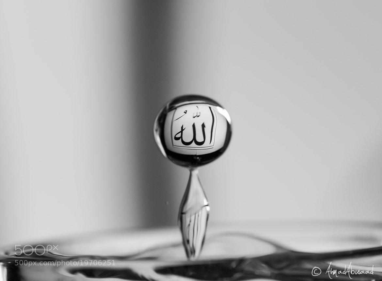 Photograph Allah by Ahmad Abusaad on 500px