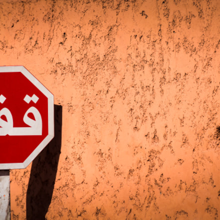 Stop in Marrakesh, Canon EOS 650D, Tamron AF 18-270mm f/3.5-6.3 Di II VC LD Aspherical [IF] Macro