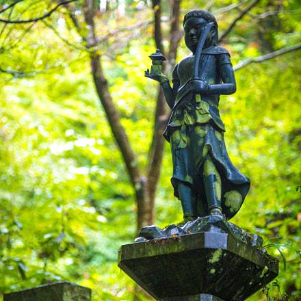 Stone statue of Mt. Takao