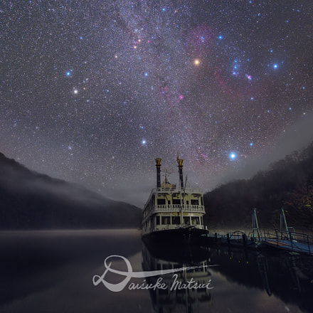 Sailing for the Galaxy, Nikon D810A, AF-S Zoom-Nikkor 14-24mm f/2.8G ED
